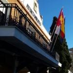 Publicado el listado provisional de beneficiarios de las becas de material escolar de Azuqueca