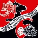 Convocado el concurso para el cartel del 27º Maratón de los Cuentos, sobre las estrellas