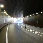 Se reabre el Túnel de Aguas Vivas