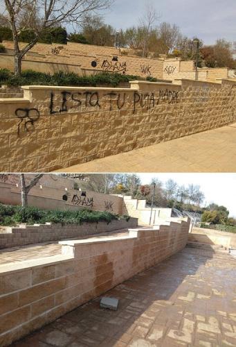 Muros del parque del Lavadero, antes y después de la actuación de limpieza de grafitis acometida. Fotografía: Ayuntamiento de Azuqueca