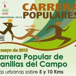El domingo se celebra en Cabanillas la VIII carrera Popular