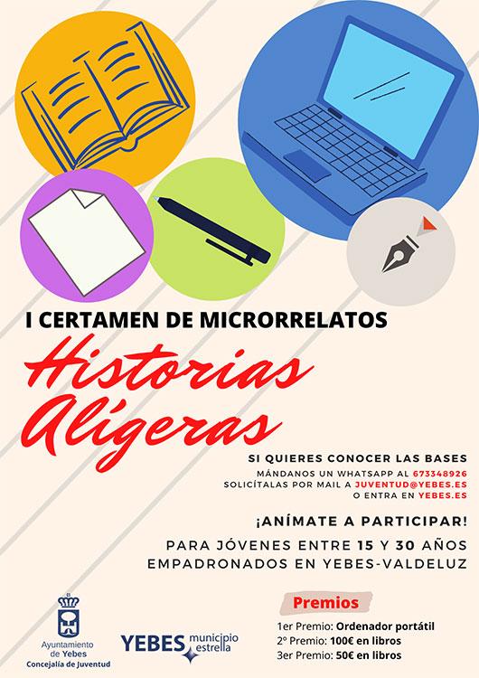 Yebes convoca el I Certamen de Microrrelatos 'Historias Alígeras' para jóvenes empadronados de 15 a 30 años